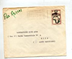 Lettre Flamme Cheque Sur Cooperation - Mauritania (1960-...)