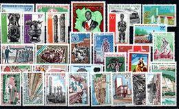 H1-11 Côte D'Ivoire Entre N° 234 Et 276 ** - Côte D'Ivoire (1960-...)