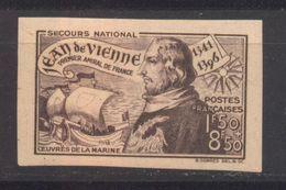 Jean De Vienne YT 544 De 1942 Rare Sans Trace De Charnière Tirage 400 Cote Maury 175 € - Non Dentelés