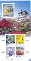 Japon Nº 5226 Al 5230 - 1989-... Empereur Akihito (Ere Heisei)
