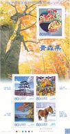 Japon Nº 5277 Al 5281 - 1989-... Empereur Akihito (Ere Heisei)