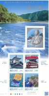 Japon Nº 5067 Al 5071 - 1989-... Emperor Akihito (Heisei Era)