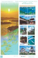 Japon Nº 5151 Al 5160 - 1989-... Emperor Akihito (Heisei Era)