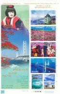 Japon Nº 5216 Al 5225 - 1989-... Emperor Akihito (Heisei Era)