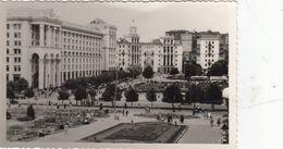 UKRAINE. # 4965 PHOTO. KIEV. Maidan. CHAPTER MAIL. *** - Krieg, Militär