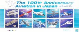 Japon Nº 5191 Al 5200 - 1989-... Emperor Akihito (Heisei Era)