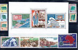 H1-11 Côte D'Ivoire Poste Aérienne Entre N° 38 Et 45 ** + Bloc N° 1 ** + Taxes ** - Côte D'Ivoire (1960-...)