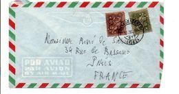 PORTUGAL AFFRANCHISSEMENT COMPOSE SUR LETTRE POUR LA FRANCE 1963 - 1910-... República