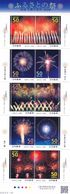 Japon Nº 5141 Al 5150 - 1989-... Kaiser Akihito (Heisei Era)