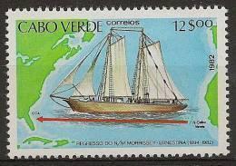 CAPE VERDE  1982  Ernestina - Isola Di Capo Verde