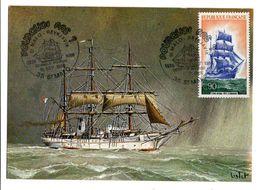 LOT  DE 6 CARTES  POSTALES  SEMI-MODERNE  DU  POURQUOI  PAS  N62 - 5 - 99 Postkaarten