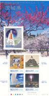 Japon Nº 4900 Al 4904 - 1989-... Emperor Akihito (Heisei Era)