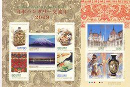Japon Nº 4880 Al 4889 - 1989-... Emperor Akihito (Heisei Era)