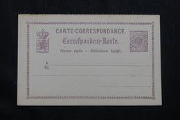 LUXEMBOURG - Entier Avec Réponse Payée - Petit Défaut - Pas Courant - P 22947 - Stamped Stationery