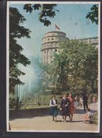 S54 /  Drittes Reich / Krakau , Propaganda Ministerium 1942 - Other