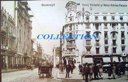 BRAILA 1930, Strada REGALA, Tramway, Strassenbahn, Animata - Roumanie