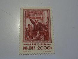 CHINE RP 1954   Neuf SG - 1949 - ... Volksrepublik