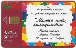 Bulgaria - BulFon (chip) - Painting 9 - 06.2001, 50Units, 14.000ex, Used - Bulgaria