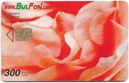Bulgaria - BulFon (chip) - Roses - 04.2003, 300Units, 35.000ex, Used - Bulgarien