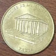 75 PARIS ÉGLISE DE LA MADELEINE MEDAILLE TOURISTIQUE MONNAIE DE PARIS 2007 JETON MEDALS COINS TOKENS - Monnaie De Paris