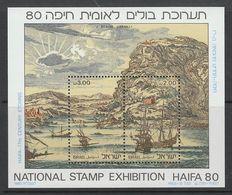 BLOC NEUF D'ISRAEL - VUE DE HAIFA ET DU MONT CARMEL, GRAVURE DU 17EME SIECLE N° Y&T BF 20 - Engravings