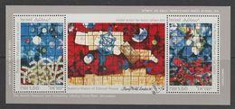 BLOC NEUF D'ISRAEL - LES VITRAUX D'ARDON, BIBLIOTHEQUE UNIVERSITAIRE DE JERUSALEM N° Y&T 42 - Glasses & Stained-Glasses