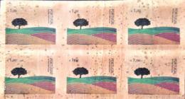 Portugal, Unused Stamps,  1 X 6 « Cork Stamp », « Sector Corticeiro », 2007 - 1910-... République