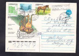 1993. Azerbaïjan.Letter Azerbaijan Baku - Russia Moscow. Horse. - Azerbaïjan