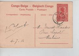 317PR/ Entier CP 10c Vue 14 C.Niangara 4/7/1914 > Malines Arrivé En Belgique Période Du Début De La GUERRE !! - Stamped Stationery