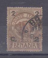 Italia Colonie Somalia 1923  2 B. Su 1 B. Bruno Usato - Somalia