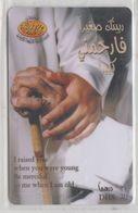 UAE I RAISED YOU WHEN YOU WERE YOUNG BE MERCIFUL TO ME WHEN I AM OLD - Emirati Arabi Uniti