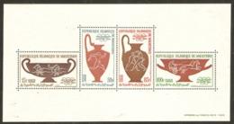 Mauritania  1964    SG MS 196a Tokyo  Olympics  Perf Miniature Sheet Unmounted Mint - Mauritania (1960-...)