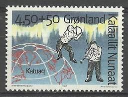 Greenland 1997 Mi 299 MNH ( ZE3 GNL299 ) - Cultures