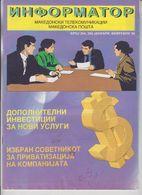 "REPUBLIC OF MACEDONIA, 1998, MAGAZINE 294/295, ""MACEDONIAN POSTS-INFORMATOR"" ** - Magazines"