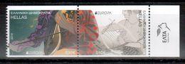 Griechenland / Greece / Grèce Paar/pair C 2014 EUROPA ** - Europa-CEPT