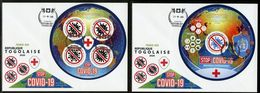 Togo 2020, Against Covid 19, Red Cross, 4val +BF In 2FDC - Medicine