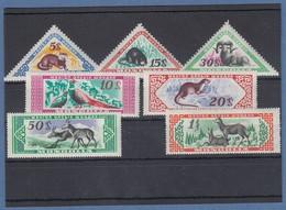 Mongolei 1959 Mongolische Wildtiere Mi.-Nr. 170 - 176 **  - Mongolia