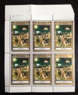 Chad, Unused Stamps  « Christmas », « Noël », « Albrecht Altdorfer »,1976 - Chad (1960-...)