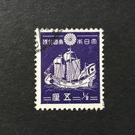 ◆◆◆ Japan  1937  1st  Showa Series     5 Rin   USED  AA7622 - Usati