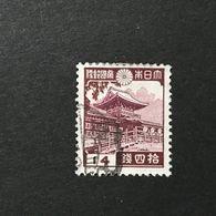 ◆◆◆ Japan  1938  1st  Showa Series     14 Sen   USED  AA7623 - Usati