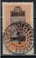SOUDAN       N°  YVERT  :  33 ( 2 )      OBLITERE       ( Ob   7/ 50 ) - Oblitérés