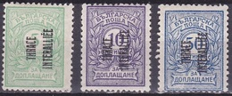 THRACE Interallied Administration 1919 Bulgarian  Postage Due Stamps With Overprint Vl. 10 / 12 MH - Thrace