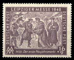 1948, SBZ Allgemeine Ausgabe, 198 (y), ** - Sowjetische Zone (SBZ)