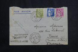 """FRANCE - Cachet Du Paquebot Poste """" Chenonceaux """" +  Ligne De Marseille à Kobe Sur Enveloppe En 1935  -  L 64579 - Posta Marittima"""
