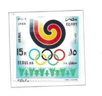 Egypt 1988 Seoul Olympic Games   MNH/** (H62) - Ete 1988: Séoul