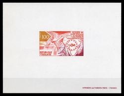 1973, Togo, 994 SB, (*) - Togo (1960-...)