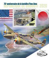 Djibouti 2020  Battle Of Iwo Jima,  World War II  S202005 - Djibouti (1977-...)