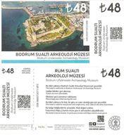 Admission Ticket: Turkey, 1 Ticket For Archeological Museum, Bodrum, 2019 - Tickets - Vouchers