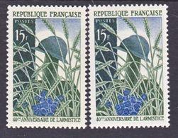 France 1179 Variété Postes Sur Monument Vert Tige épis Verts  Et Bleu Sombre Armistice Neuf ** TB MNH Sin Charnela - Abarten: 1950-59 Ungebraucht