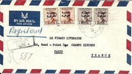 Irak Lot 5 Env Par Avion Années 50/60 Pour Figaro France 4 Scans - Irak